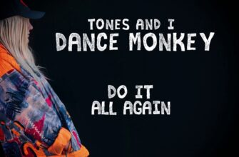 Караоке Tones And I - Dance Monkey